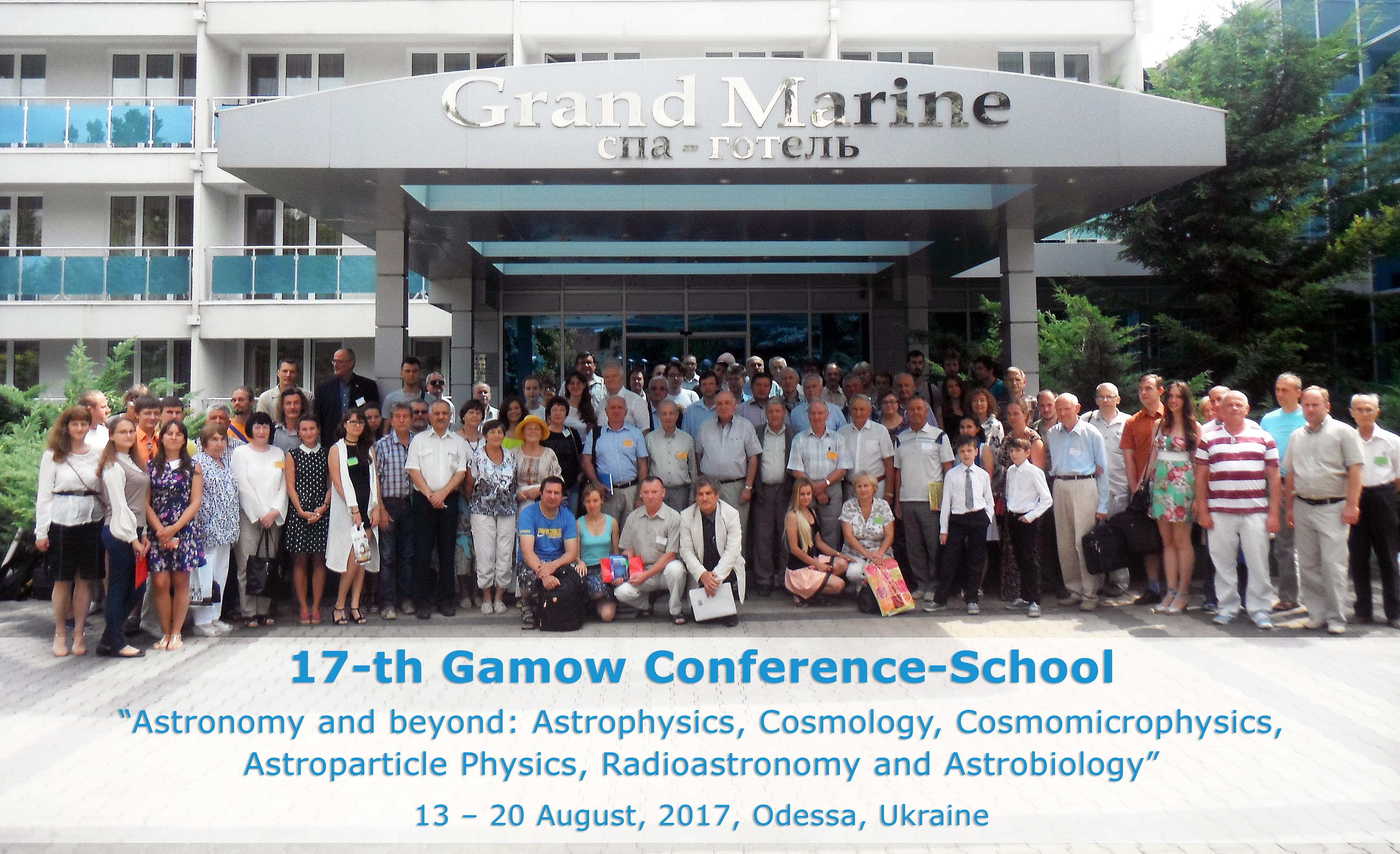 gamow conference photo 2017 odessa ukraine cosmology astronomy