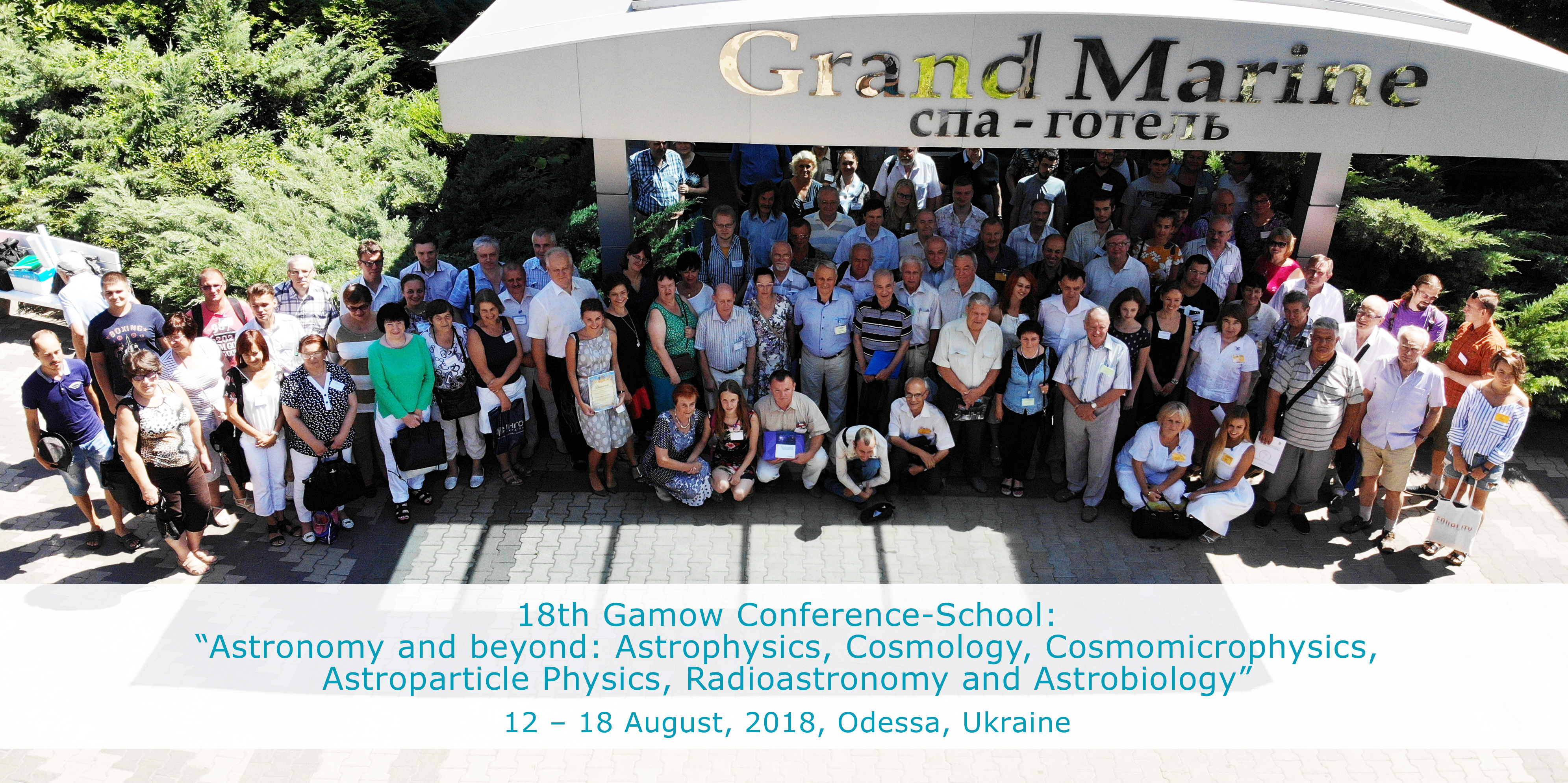 Gamow conference participants 2018